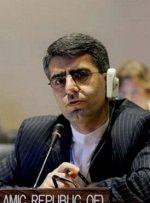 انتقاد سفیر ایران در ژنو از اعمال تحریمهای یک جانبه علیه ایران