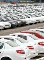 فروش فوقالعاده ۱۵۲ هزار خودرو در نیمه دوم امسال