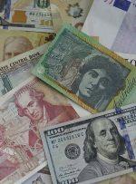 نرخ رسمی ۲۸ ارز کاهشی شد