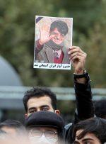 خسرو آواز ایران با نوای ربنا در خاک توس آرام گرفت