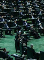 برگزاری جلسه غیرعلنی مجلس برای بررسی گرانیهای بازار