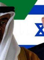 امارات و رژیم صهیونیستی امروز توافقنامه تردد بدون ویزا را امضا میکنند