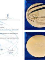 اعطای مدال خلاقیت به خسرو آواز ایران