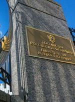 آمریکا ۶ نظامی روسیه را به اتهام حملات سایبری تحت تعقیب قرار داد/ روسیه: اتهامات واقعیت ندارد