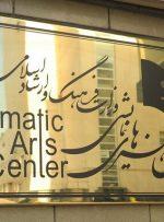 خرج و برج حدود ۸ میلیاردی دو جشنواره تئاتری در سال ۹۸