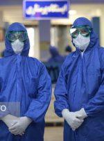 روایت یک شاهد عینی از فضای بیمارستانها در روزگار کرونا