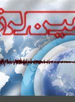 وقوع زلزله ۴.۶ ریشتری در بستک هرمزگان/استان کرمان ۵ بار لرزید
