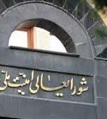 توضیح شورای عالی امنیت ملی درباره حاشیههای مصوبه اخیر مجلس