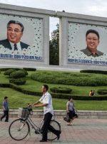اعدام یک ماهیگیر در کره شمالی به خاطر گوش دادن به شبکههای رادیویی خارجی