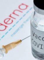 مُدرنا، آزمایش واکسن کرونا روی کودکان را آغاز کرد