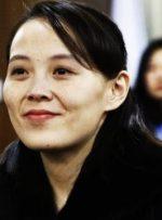 خواهر کیم جونگ اون، نخستین دیکتاتور زن در تاریخ مدرن