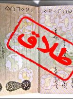 ثبت ۲۰۰۰ طلاق با مدت ازدواج زیر یکسال در بهار ۹۹/ چرا گاهی نمیتوان زندگی مشترک را ادامه داد؟