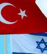 رژیم صهیونیستی برای ازسرگیری روابط با ترکیه شرط گذاشت