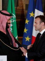 تناقض فرانسوی؛ پاریس در فهرست فروش سلاح به ناقضان حقوق بشر