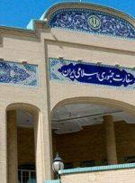 سفارت جمهوری اسلامی انفجارهای تروریستی بغداد را محکوم کرد
