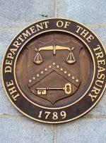 آمریکا معافیت موقت تحریمی برای انصارالله صادر کرد
