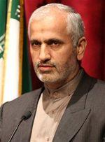 صدور کیفرخواست ابطال سند بخشی از اراضی دولتی در گرگان