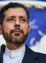واکنش سخنگوی وزارت خارجه به بیانیه اخیر سه کشور اروپایی