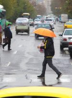 کاهش ٨ تا ٢٠ درجهای دما در اغلب مناطق کشور