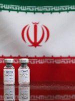 تزریق بدون عارضه واکسن ایرانی کرونا به ۲۱ تن تا کنون/ احتمال دسترسی به این واکسن تا خرداد