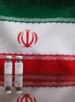 تحریم اولین تولید کننده واکسن ایرانی توسط آمریکا