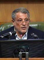 منابع درآمدی شهرداری تهران به صورت مشخص اعلام شده/ادامه بررسی بودجه۱۴۰۰شهرداری بعدازظهر امروز