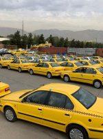 اختصاص ۳۴۰۰ وام ۵۰ میلیونی جهت نوسازی تاکسی های فرسوده