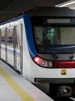 ارائه کد ملی برای خرید و شارژ بلیت های مترو الزامیست