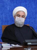 روحانی: آژانس جای بازی سیاسی نیست