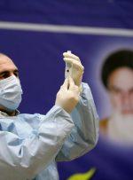 آغاز واکسیناسیون در ایران با واکسن روسی «اسپوتنیک وی»+عکس