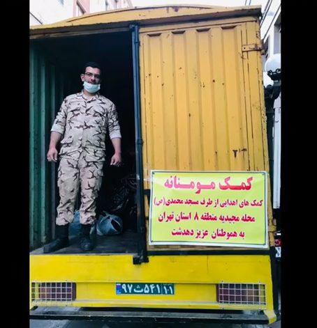 کمک های مردمی مجیدیه جنوبی به نقاط محروم دهدشت ارسال شد