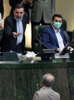 مجلس شفافیت و انضباط بودجهای شرکتهای دولتی را مشخص کرد