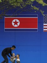 آمریکا نمی تواند با کره شمالی تماس بگیرد