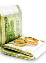 خوشحالی برای تصویب وام ازدواج ۱۰۰ میلیونی یا نگرانی از ایجاد انحراف در ازدواج برای کسب وام؟