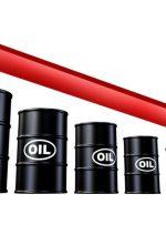قیمت نفت به مسیر نزولی بازگشت