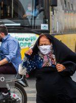 هشدار هواشناسی نسبت به وزش باد شدید تا خیلی شدید در ۱۰ استان کشور
