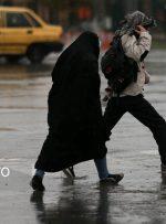 هشدار هواشناسی نسبت به رگبار باران و وزش باد شدید در برخی مناطق کشور