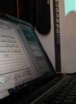 چالش تقلب آنلاین دانش آموزان و همراهی والدین