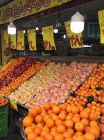 چرا مردم از میوههای تنظیم بازار عید امسال استقبال نکردند؟