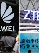 """آمریکا ۵ شرکت چینی را """"تهدید امنیت ملی"""" دانست"""