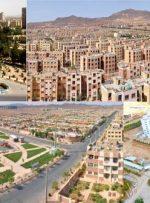 شهرکهای مسکونی اطراف کلانشهرها توسعه مییابد