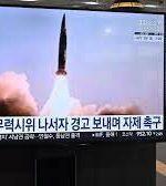 نشست بی نتیجه شورای امنیت در مورد کره شمالی
