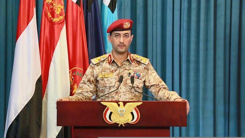 ارتش یمن اهداف سعودی در جیزان و آرامکو را هدف قرار داد