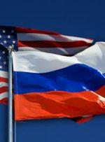 آمریکا در فکر اخراج دیپلماتهای روسی بر سر مداخله ادعایی در انتخابات است