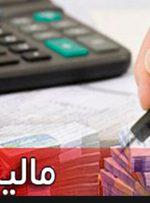 جزئیات شناسایی لوکس نشینها برای مالیات ستانی