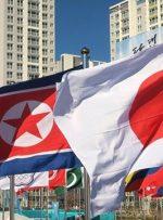 ژاپن تحریمها علیه کره شمالی را برای دو سال دیگر تمدید کرد