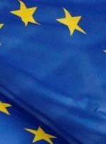 اتحادیه اروپا تحریمهایی را علیه ایران اعمال کرد