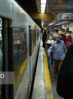 افزایش ۲۵ درصدی نرخ بلیط مترو از اردیبهشت/ درخواست اختصاص واکسن کرونا با افزایش مسافران