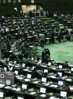 ابتلای جمعی از نمایندگان به کرونا، مجلس را ۲ هفته به تعطیلی کشاند