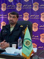 نزاع در محله نظام آباد با ۳ کشته